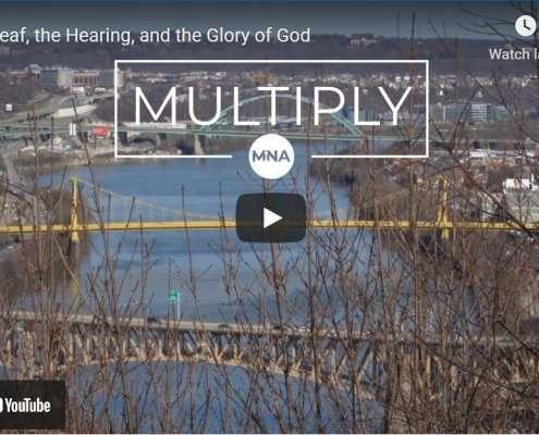 MNA Multiply video start screen